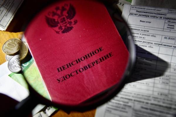Экономист рассказала об индексации пенсий в России в 2022 году