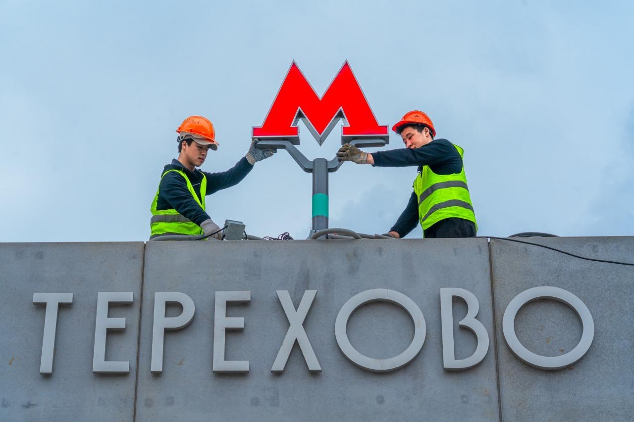 Андрей Бочкарёв: Большая кольцевая линия метро готова на 88%