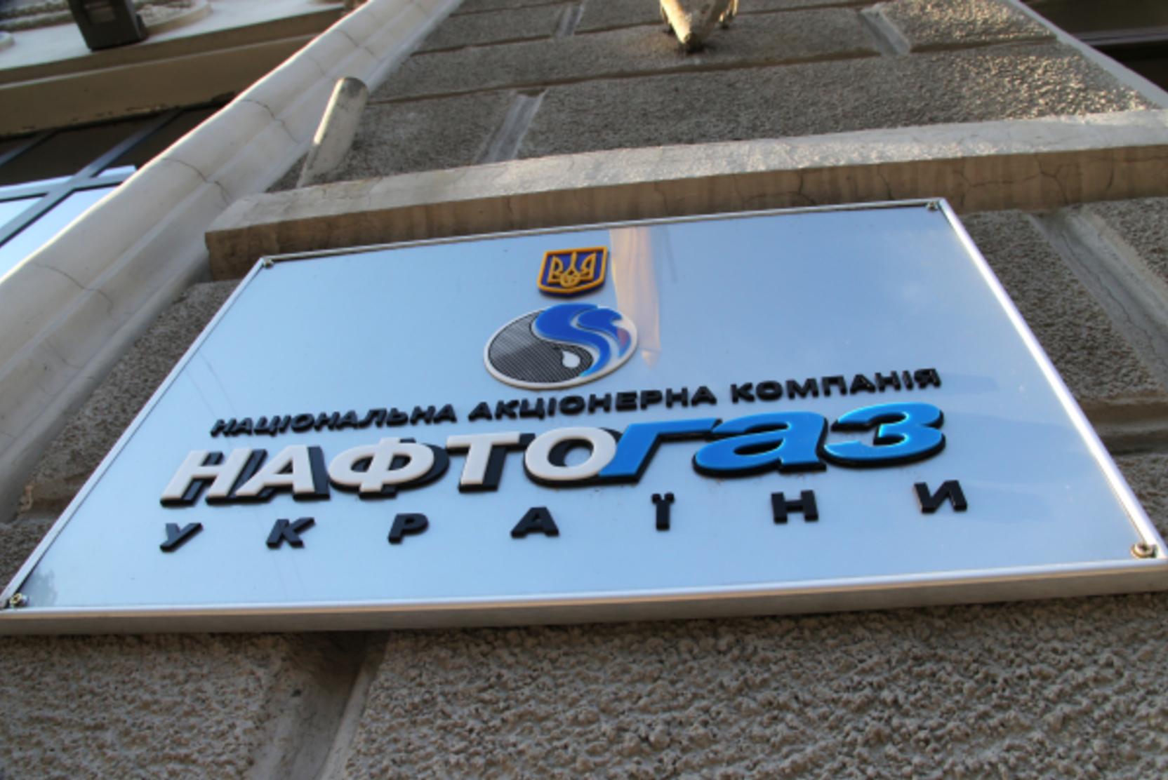 Нафтогаз готов продлить контракт с Газпромом в качестве предохранителя от войны с Россией