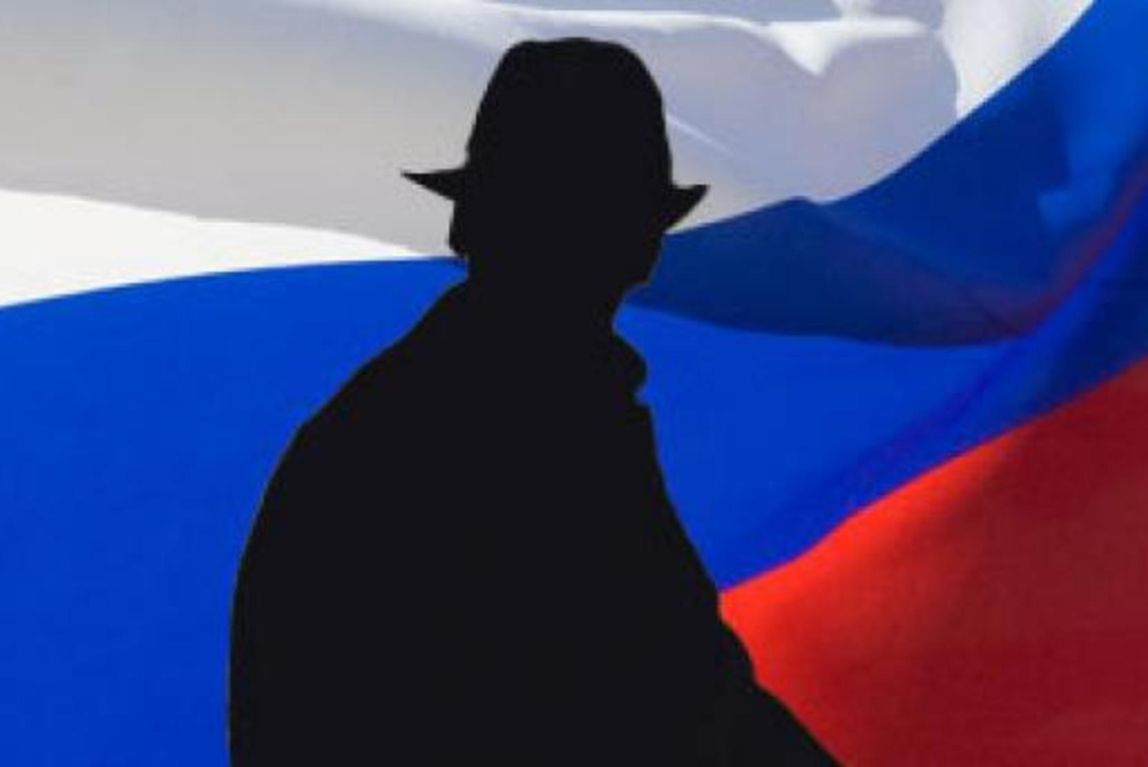 Россия - cover