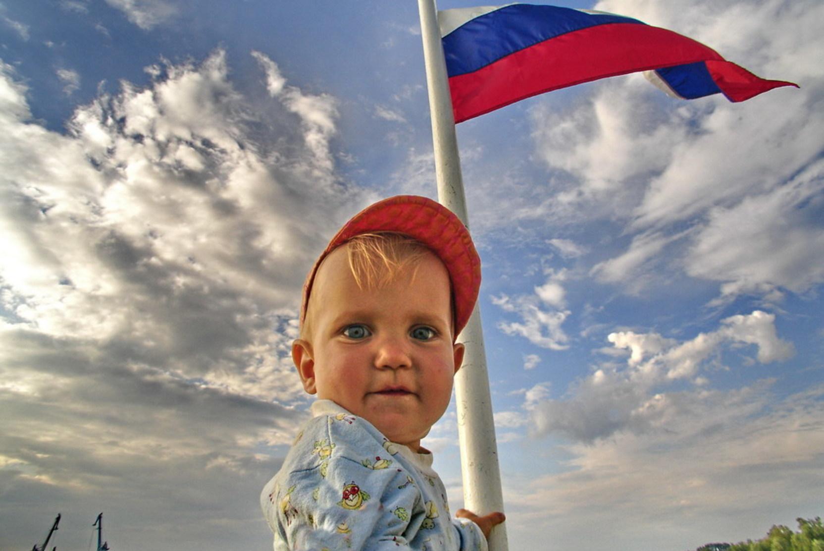 Картинки с надписью дети россии, победителей лиги чемпионов