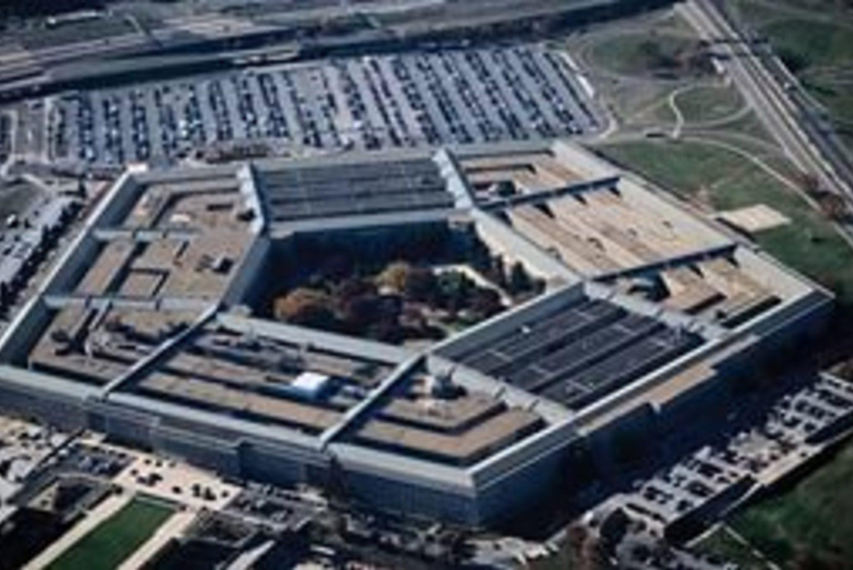В Пентагоне не комментируют инцидент с британским эсминцем в Черном море