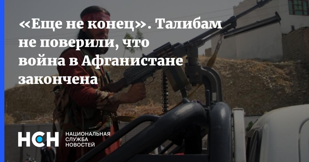 Депутат Рады заявил о рекордном падении рождаемости на Украине